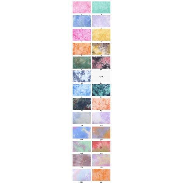 Wholesale tie dye cotton lycra jersey fabric in st...